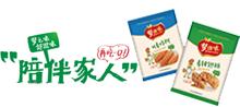 山东立信食品集团有限公司