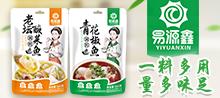 山东易鑫源食品有限公司