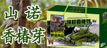 华伟农特产食品有限公司