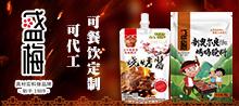 佳木斯市盛梅火锅食品有限公司