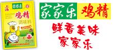 上海凰企食品有限公司