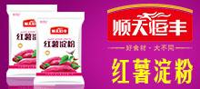北京顺天恒丰商贸有限公司