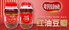 郫县蜀美香食品有限公司