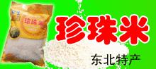 廊坊市天宏粮油食品有限公司