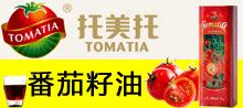 新疆托美托番茄科技开发有限公司