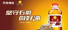 周口市康之源粮油亚搏官方app下载亚搏娱乐网页版登陆