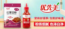 上海味淳食品有限公司