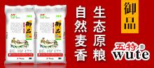 河北省武强县五特面业有限公司