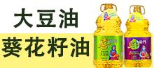 许昌市建安区华洋植物油厂