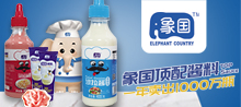 象国供应链江苏有限公司