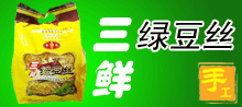 红安县新红星麦面有限公司