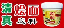 河南省香胖食品有限公司