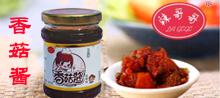蒙阴县鑫星食品有限公司