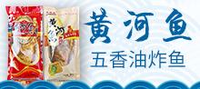 邯郸市永年区薛师傅食品有限公司
