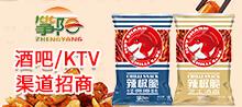 隆尧县旭日食品有限公司