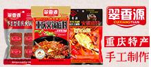 重庆益本食品开发有限公司
