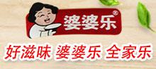 淮北市一品厨调味品有限公司