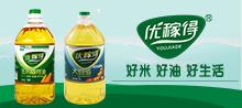 吉林省优稼得粮油有限公司
