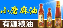 重庆有源粮油有限公司