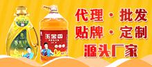 山东玉金香亚搏官方app下载亚搏娱乐网页版登陆