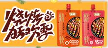 商丘市赢鑫调味品厂