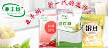 淄博广虎食品有限公司