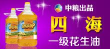 中粮黄海粮油工业(山东)有限公司