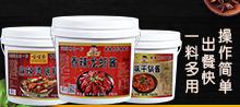 芜湖嘴嘴香食品有限公司