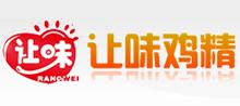 郑州让味食品有限公司