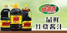 郑州旗道香食品有限公司
