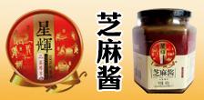 山东星辉食品科技有限公司