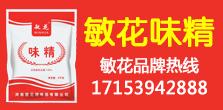 安徽省智博食品销售有限公司