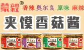 沂水县柏家坪食品有限公司