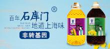 上海汇萃粮油发展亚搏娱乐网页版登陆