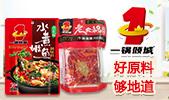 重庆市富足酿造有限公司
