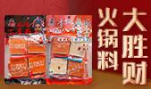 吉林省长青大胜财食品有限公司