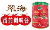 黄骅福瑞德番茄制品有限公司