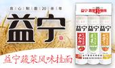 河北永生亚搏官方app下载亚搏娱乐网页版登陆
