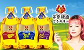 江西省家泰粮油科技亚搏娱乐网页版登陆