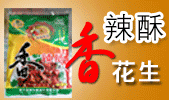 河南锦玉膳食品有限公司
