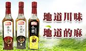 四川省黎红杉亚搏官方app下载亚搏娱乐网页版登陆