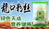 山东省龙口市巧理食品有限公司