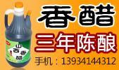 山西青徐湖食品有限公司