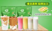 上海颂川食品科技有限公司