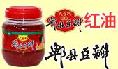 四川天台食品有限公司