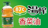 许昌维尔康植物油亚搏娱乐网页版登陆