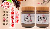 沧州新虹亚搏官方app下载调料亚搏娱乐网页版登陆