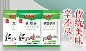 乐陵市亿华调味亚搏官方app下载厂