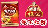温县源汇调味食品有限公司