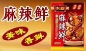 郑州凯龙食品有限公司